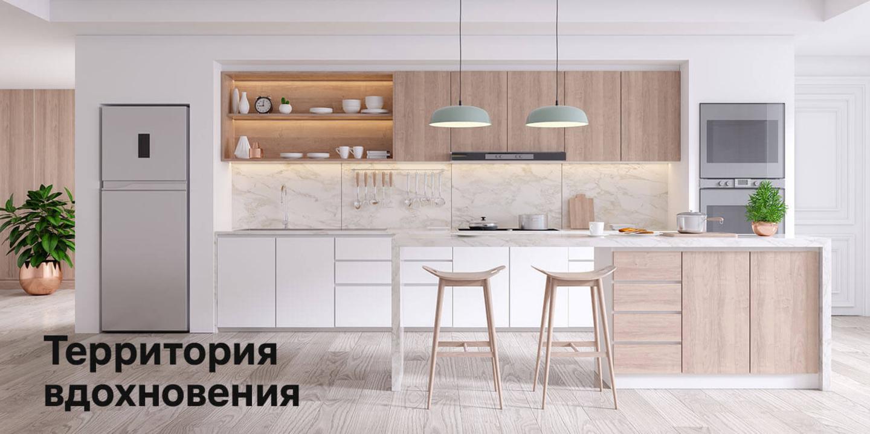 Кухни для вашего интерьера